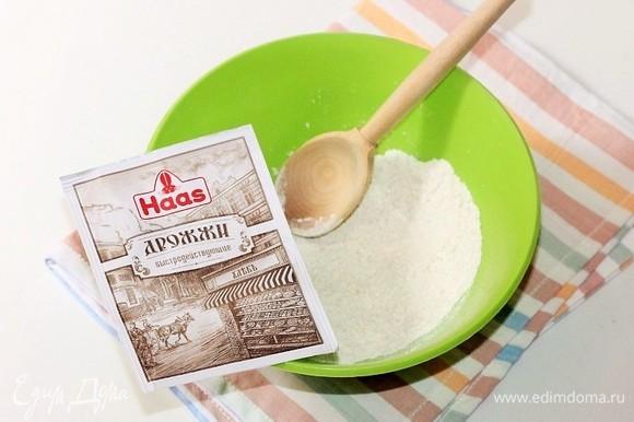 Приготовим опару. Смешиваем дрожжи Haas с 2 ст. л. муки и 1 ст. л. сахара. Добавляем 50 мл теплого молока. Ставим миску с опарой в теплое место для образования пенной шапочки.