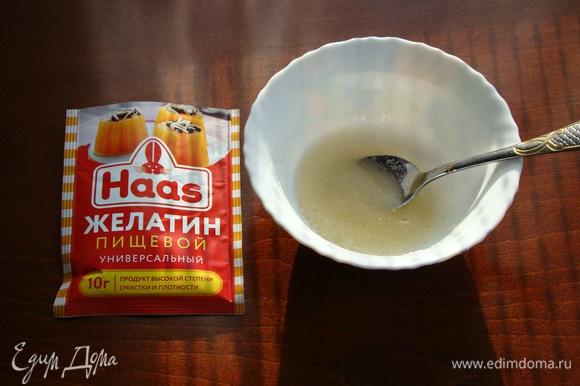 Замочить содержимое пакетика желатина Haas в небольшом количестве воды.