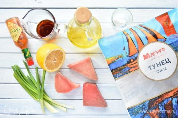 Для приготовления севиче необходимо подготовить следующие продукты: филе тунца ТМ «Магуро», зеленый лук, соевый соус, соль, лимон, оливковое масло, острый соус табаско.