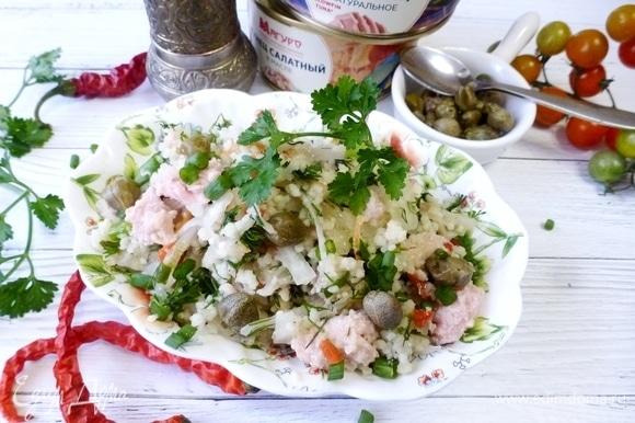 Перемешать все ингредиенты, добавить ложку каперсов. Если нужно, добавить соль и оливковое масло. Приятного аппетита!