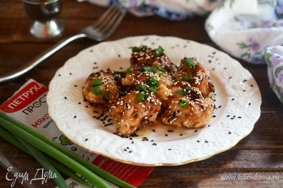 Подавайте с кунжутом и зеленым луком. Приятного аппетита!