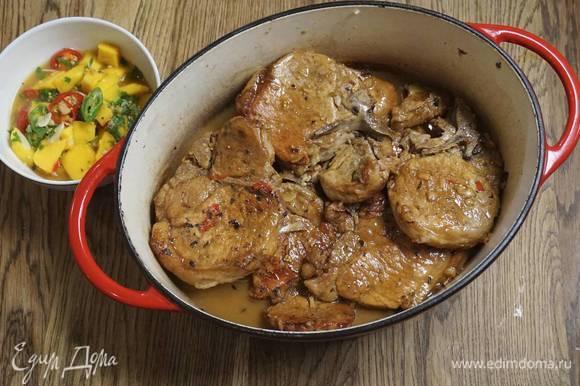 Подавать свинину с соусом из манго.