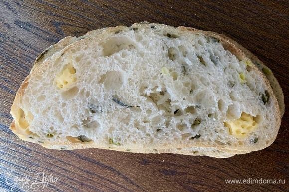 Можно подавать с сырным хлебом, ржаным, крутонами или гренками.