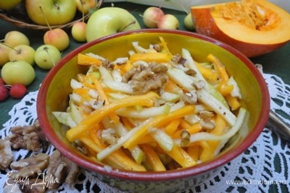 Витаминный салат готов — заряд бодрости на весь день.