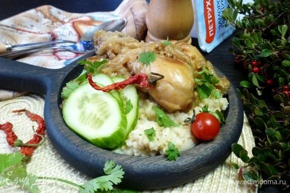 Куриная ясса — очень вкусное блюдо. Подают ее обычно с рисом или булгуром. Приятного аппетита!