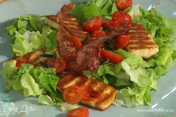 На тарелку выложить салатные листья, сверху сыр, помидоры и бекон.