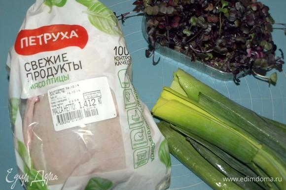 Пока тесто готовит хлебопечка, приступим к приготовлению бульона. Для бульона можно взять репчатый лук. Хорошо промыть, не снимая шелухи. Но можно использовать лук-порей, а лучше бледно-зеленую и зеленые части. Цвет и вкус бульона получаются очень приятными.