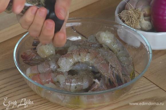 Креветки положить в миску, сбрызнуть соком лимона, полить оливковым маслом, добавить соль и перец.