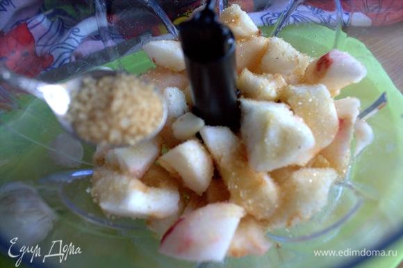 Добавить сахар, если сорт яблок не очень сладкий.