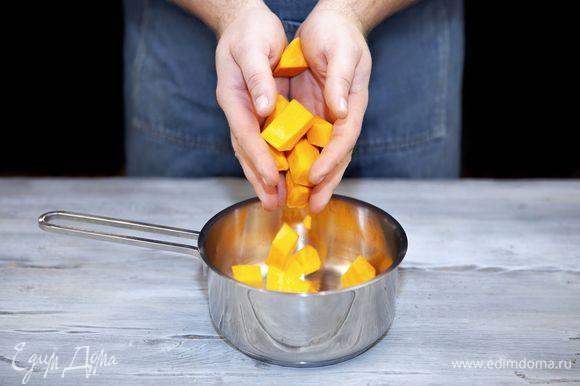 Тыкву очистите от кожуры и мякоти, разрежьте на кусочки. Положите в кастрюлю с кипящей водой, варите 20 минут.