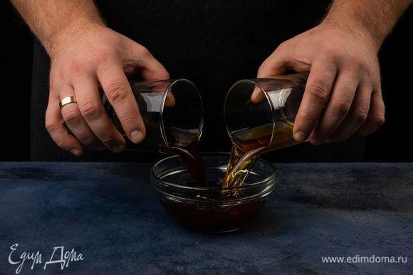 В отдельной чашке смешайте кофе и оставшийся коньяк.