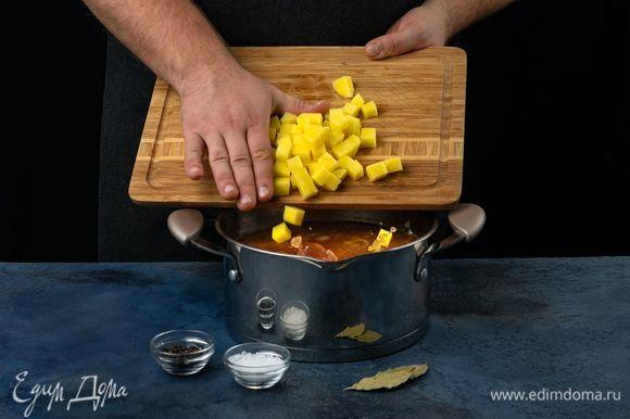 Нарежьте куриное филе небольшими кубиками, выложите в кастрюлю.