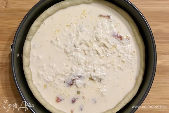 Залить молочно-сырной начинкой.