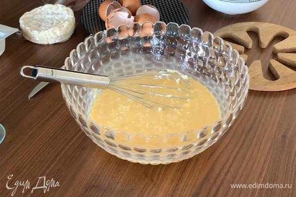Часть сыра размять вилкой, вмешать в яичную смесь.