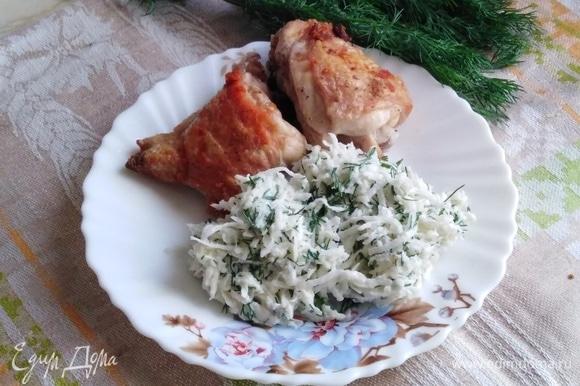 Подавать, как дополнение к рыбе, мясу, курице. Приятного аппетита!