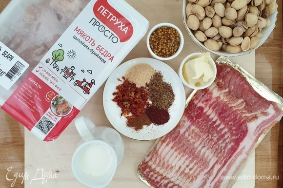 Подготовим необходимые продукты. Мякоть бедра ТМ «Петруха Просто», специи, сливки, фисташки, бекон, сливочное масло.