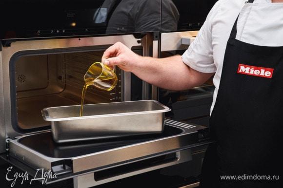 Для приготовления лука, моркови, чеснока и цукини воспользуйтесь специальной программой «Приготовление блюд меню» в пароварке с СВЧ, чтобы овощи были приготовлены к одному времени. В начале приготовления добавьте в высокий неперфорированный контейнер оливковое масло.