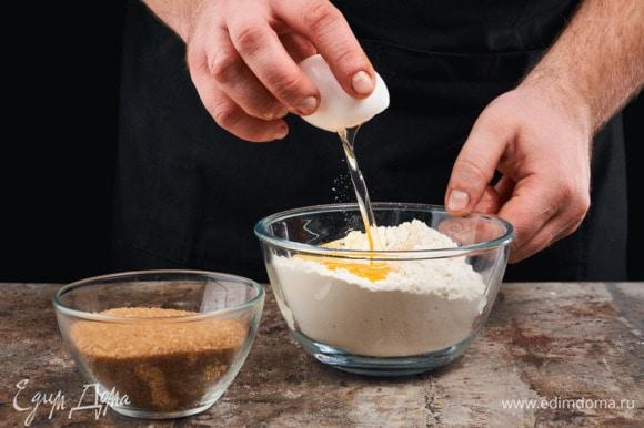 В муку добавьте яйца, сахар и щепотку соли.