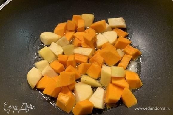 Очистить тыкву и айву, нарезать их крупными кубиками. В большой широкой сковороде разогрейте 4 ст. л. растительного масла. Обжарить тыкву и айву в течение 3 минут.