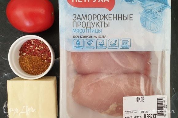 Совсем небольшой набор ингредиентов: куриное филе ТМ «Петруха», помидоры, моцарелла, специи.