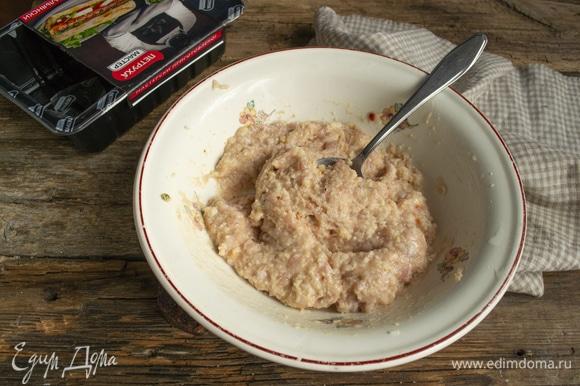 Один ломтик белого хлеба размачиваем в молоке, добавляем в фарш, тщательно вымешиваем. По вкусу солим с учетом того, что фарш в колбасках уже соленый.