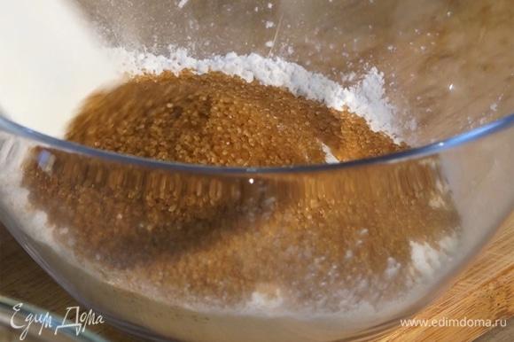 К крахмалу добавить рисовую муку, сахар и финики. Все перемешать.