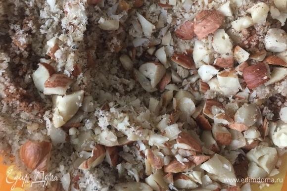 Для штрейзеля смешать муку, корицу, мягкое масло, сахар и мелко дробленные орехи.