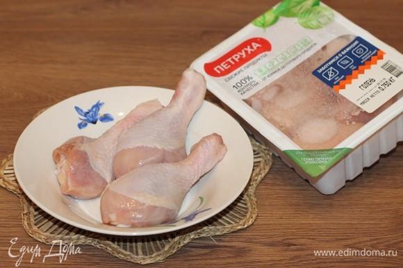 Куриные голени ТМ «Петруха» промыть и просушить бумажным полотенцем.