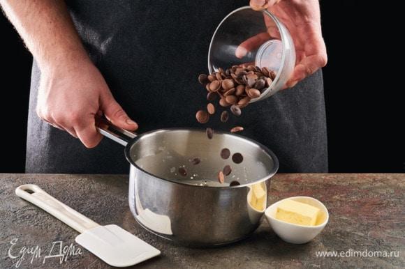 Сделайте ганаш. Нагрейте сливки, добавьте шоколад, перемешайте. Добавьте кусочек холодного сливочного масла, перемешайте.