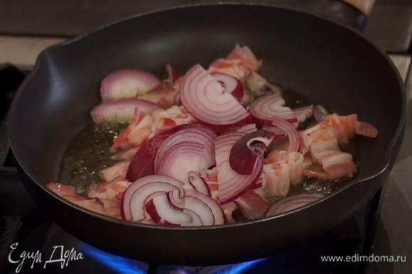 Красный лук почистить, нарезать полукольцами, добавить в сковороду с беконом и обжарить все вместе.