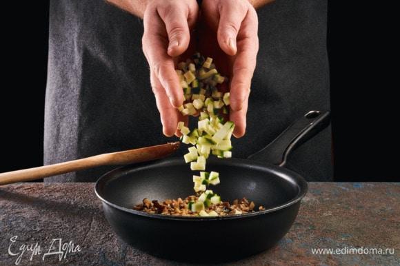 В сковороде обжарьте грибы, затем добавьте цукини и тушите, помешивая до готовности. Остудите.