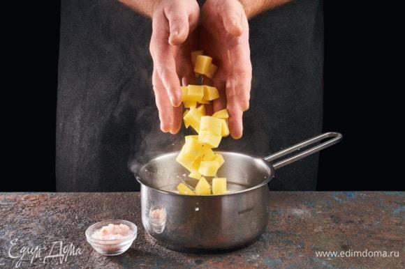 Картофель проварите минут 5 в подсоленной воде.