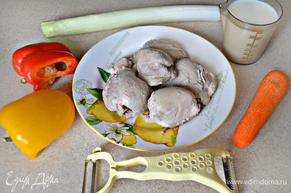 Готовое куриное филе остудите. Для начинки подготовьте, вымойте и почистите морковь и по половинке желтого и красного болгарского перца. Еще понадобятся лук-порей, молоко.