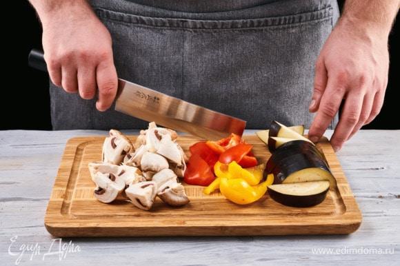 Овощи и шампиньоны промойте. У болгарского перца удалите сердцевину, баклажан почистите.