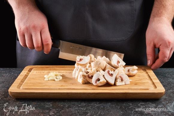 Грибы промойте и высушите бумажным полотенцем. Чеснок мелко порубите, грибы нарежьте.