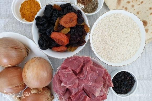 Подготовим все необходимые продукты. Для приготовления шах-плова необязательно брать телятину, подойдет говядина, баранина, курица.