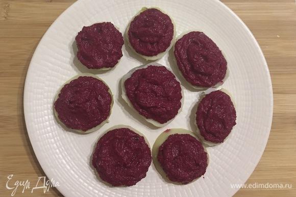 Картофель очистить и нарезать кружками толщиной 1 см. Положить на каждый картофельный кружок по 1 ч. л. свекольного пюре.