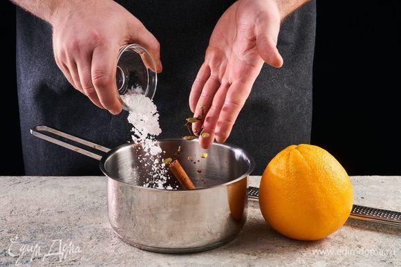 В сотейнике смешайте вишню без косточек, вишневый сок и крахмал. Добавьте гвоздику, кардамон, корицу и цедру апельсина. Варите до загустения.