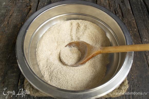 Отмеряем цельнозерновую пшеничную муку. Если без весов, то это примерно 1 стакан.