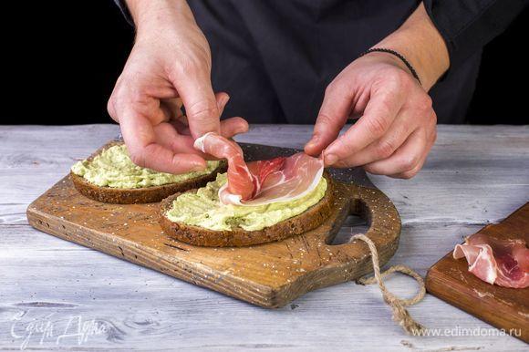 Получившуюся пасту нанестите на зерновой хлеб, сверху положите полоску окорока.