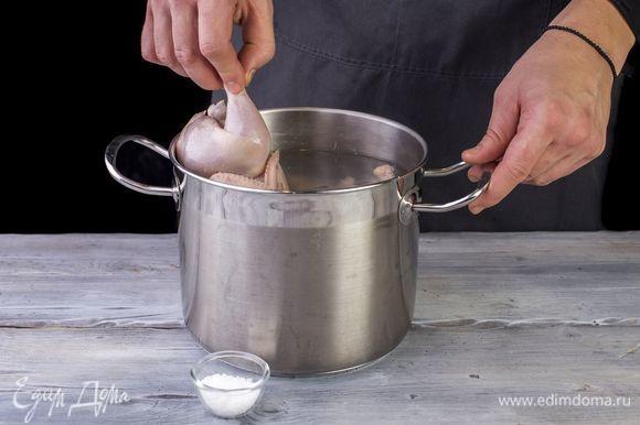 Вскипятите воду с 3 ст. л. соли. Опустите в эту воду тушки на 5 минут.