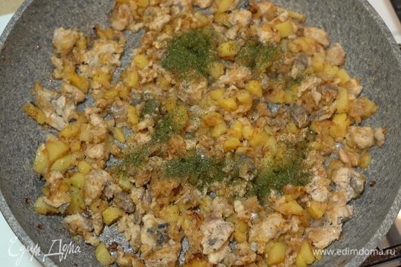 На обжарку обычно уходит около 10 минут. В завершении добавляем немного сушеного укропа и солим начинку по вкусу.