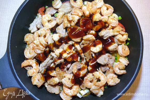 Добавим креветки, польем устричным соусом и обжарим все вместе 1 минуту, чтобы вкусы и ароматы подружились.