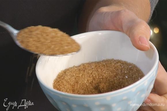 Добавить сахар, снова взбить до состояния песочной крошки.
