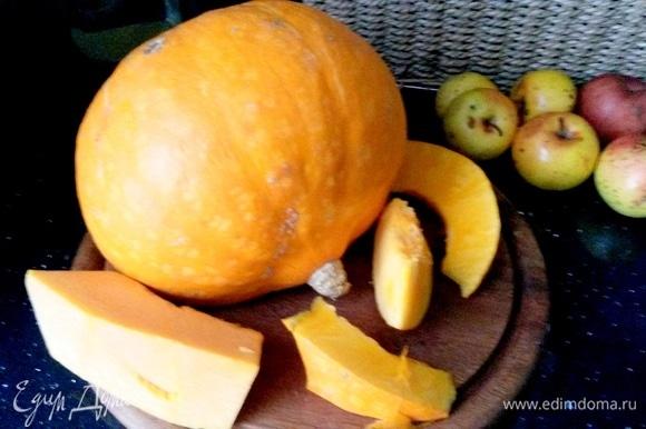 Еще я решила использовать яблоки и такую яркую тыкву, которую можно употреблять прямо с кожицей. Едят даже в сыром виде, как морковку.