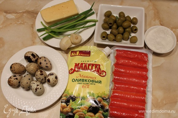 Для приготовления данной закуски нам понадобятся следующие ингредиенты: крабовые палочки, сыр, яйца, майонез оливковый ТМ «МахеевЪ», чеснок, соль морская, оливки, лук зеленый.