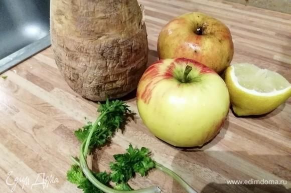 Очистить пастернак, яблоки будем использовать с кожурой. От лимона нам потребуется цедра и сок.