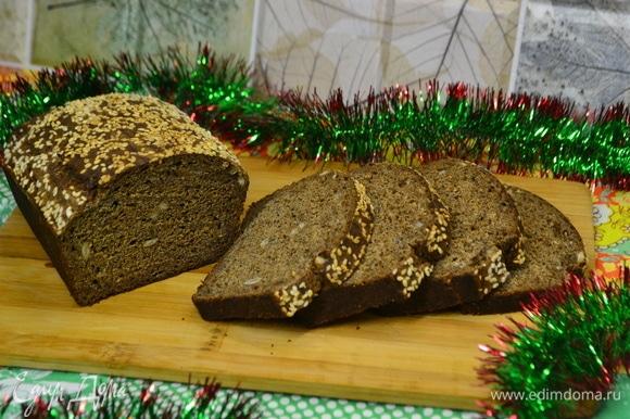 Если хлеб нарезать горячим, то срез получиться смазанным и будет казаться хлеб не допеченным. Так что, как бы ни было тяжело, набираемся сил и ждем.