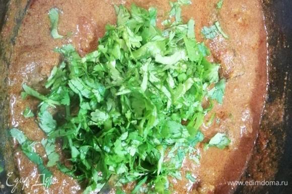 В конце добавить 2/3 от общего количества кинзы. Приправить карри солью и, если необходимо, другими специями, можно добавить щепотку сахара.