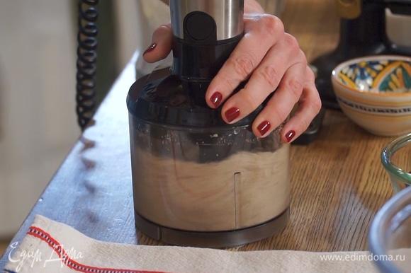 Миндаль предварительно подсушить в духовке, измельчить. Всыпать к муке вместе с какао, сахаром и солью, все перемешать.